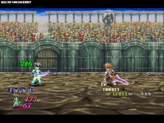 Screenshot Thumbnail / Media File 1 for Tales of Destiny II (Tales of Eternia) [3 Discs] [U]